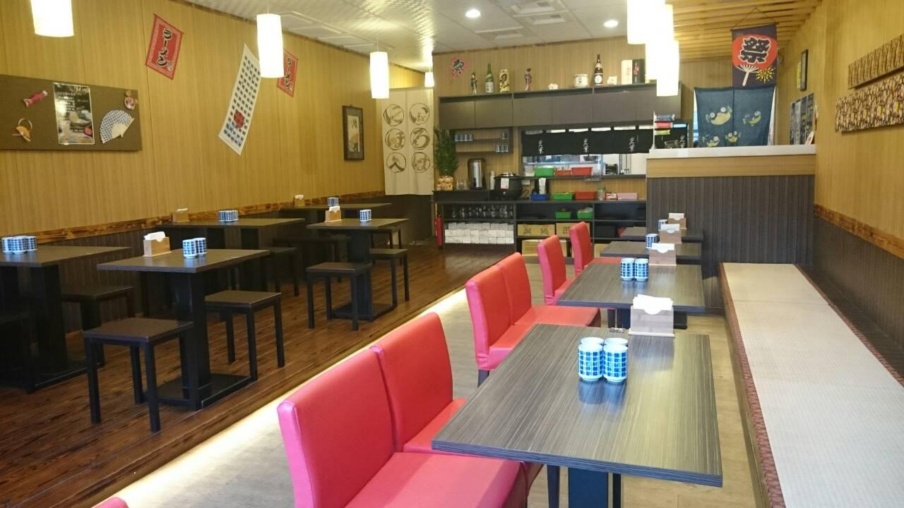 岩葉拉麵朴子店